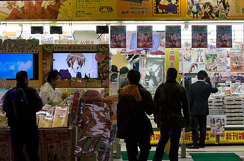 Akihabara'da bilgisayar oyunları ve anime satan bir dükkan.