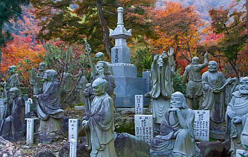 Arashiyama Arhatları.