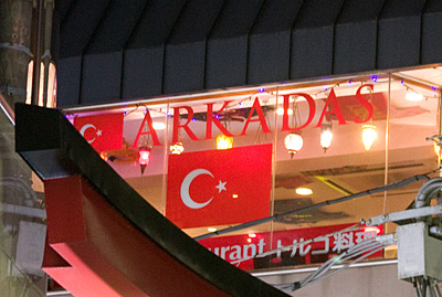 arkadas-lokantasi-kamakura