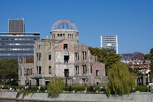 Atom Bombası Kubbesi.