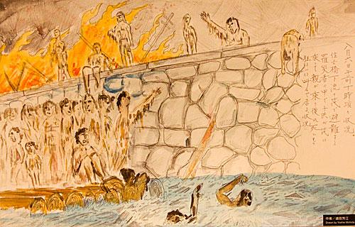 Bombadan kurtulanlardan birisinin daha sonra çizdiği temsili resim.
