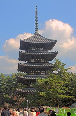 Beş Katlı Pagoda