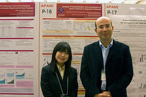 Kongrede tanıştığımız Mai-San ile çekdirdiğimiz hatıra fotoğrafı.