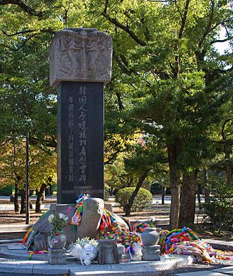 Hiroshima'da çeşitli işlerde çalıştırılmak üzere Kore'den zorla getirilmiş işçiler varmış. Bombanın etkisiyle 20 bin Korelinin öldüğü tahmin ediliyor. Bu anıt onlar için yapılmış.