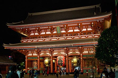 Hozo Kapısı, Sensoji Tapınağı, Tokyo