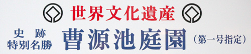 Kanji karakterleri.