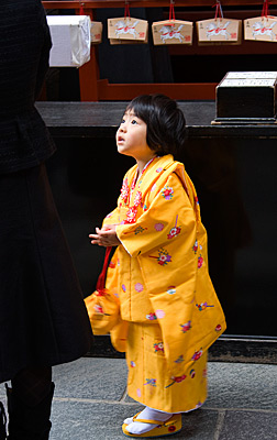 kimonolu-cocuk