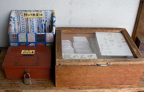 Sağdaki kutuda kurabiyeler var. Soldaki kutuya 100 Yen atıp sağdaki kutudan bir kurabiye alıyorsunuz. Başında kimse beklemiyor. Bu sistemin çalışması için hem ülkenizde aç ve parasız insan olmayacak, hem de halkınız dürüst olacak.