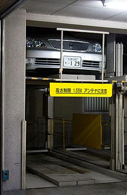 Japonya'da otopark sorununa bulunan bir çözüm.