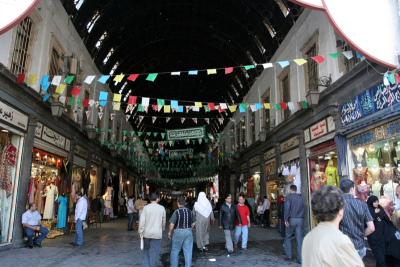 Kapalı Çarşı, Şam