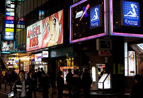 Shinjuku'dan bir görünüm.