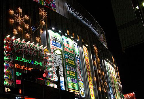 Akihabara'da Yodobashi mağazası.