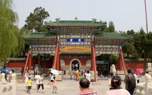 Beihai Parkı