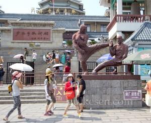 Shaolin Tapınağı
