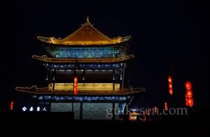 Xian Şehir Duvarı