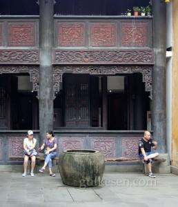 Huguang Toplantı Binası