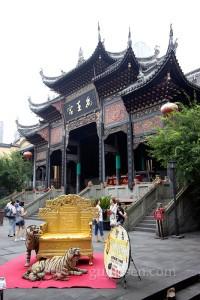 Huguang Toplantı Binası ana girişi.