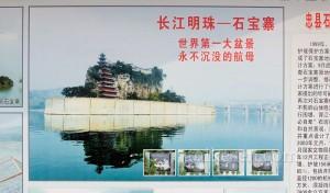 Shibaozhai ve etrafındaki seti gösteren bir fotoğraf.