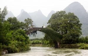 Fuli Köprüsü
